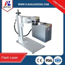 portable jewellery/gold/metal 10w fiber laser marking machine price