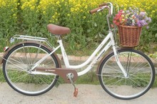 26inch new style steel frame and alloy wheel bike /bicycle