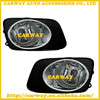 new products car lights H11 auto light for TOYOTA corolla AXIO /FIELDER 2007 fog lights