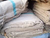 Gunny/Jute Bags