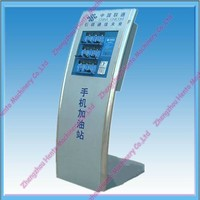 Public Mobile phone charging station/mobile phone charge station