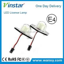 Hot sale Vinstar led number plate light with E-mark for Honda Odyssey 5D 08~14