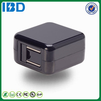 Mobile accessories, New design usb mobile travel plug charger for nokia small pin charger