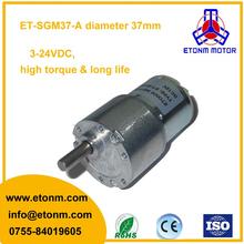 ETONM Motor new type 37mm 6V dc gearhead motor for rotisserie and dispenser