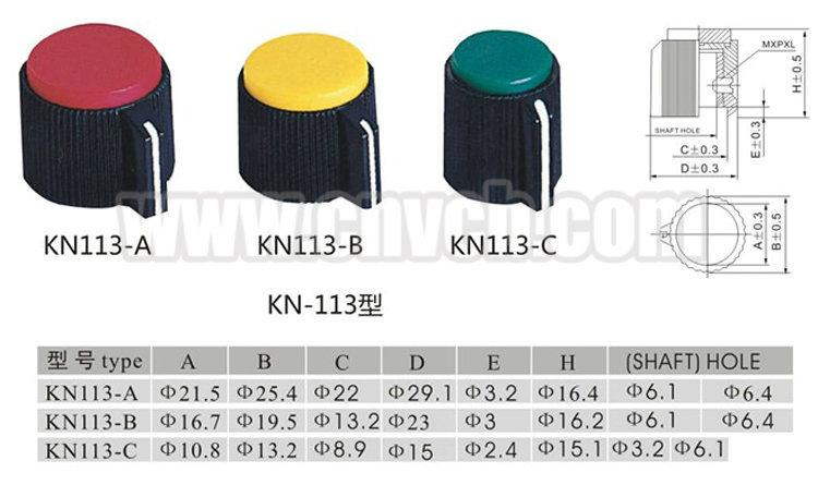 KN-113 (2).jpg