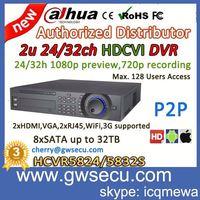 HD TVI Camera dahua 24 channel full hd 720p realtime recording hdcvi dvr 2u network ahd dvr HCVR5824/5832S new products on china