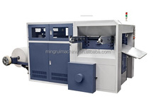 full-auto rotary less waste paper creasing die-cutter prices