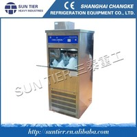 Newest Design 1t Snow Ice Crusher Tube Maker For Hot Drinking And Cold Preservation your own brand