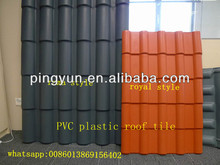 bamboo corrugated roofing sheets home house