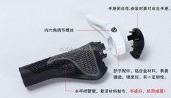 BMX /MTB Rubber Grips