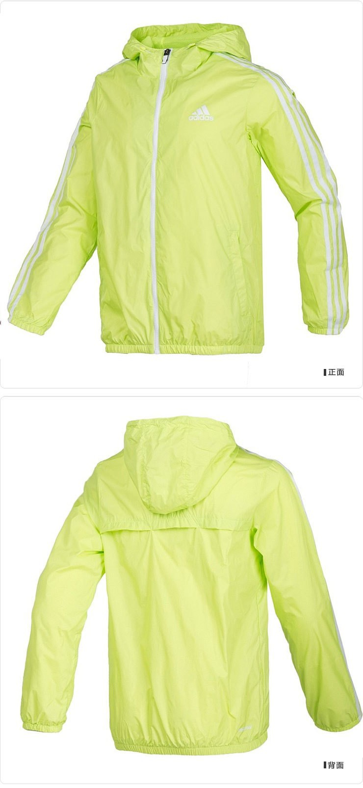 Мужская ветровка Top qualtiy  015 men adidaselieds Hoodies Sweatshirts jackets coat