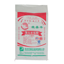 pp woven plastic bag packaging flour, rice, seed, chemical 25kg 50kg, pp woven plastic bags