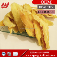 0% Fat Premium Dried Fruit Chips dried mango