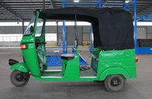 KD-T002(green type) tuk tuk bajaj motorcycle passenger car hot sale three wheel bikes for sale c90 motorcycle