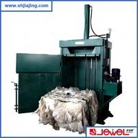 Low price CE certified waste paper baler