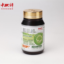 Organic Reishi Muchroom Extract Powder Sell Out in China Now