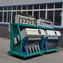 ISORT raisin color sorting machine (320 channels)