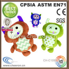 Fashion kids gifts plush safety monster toy