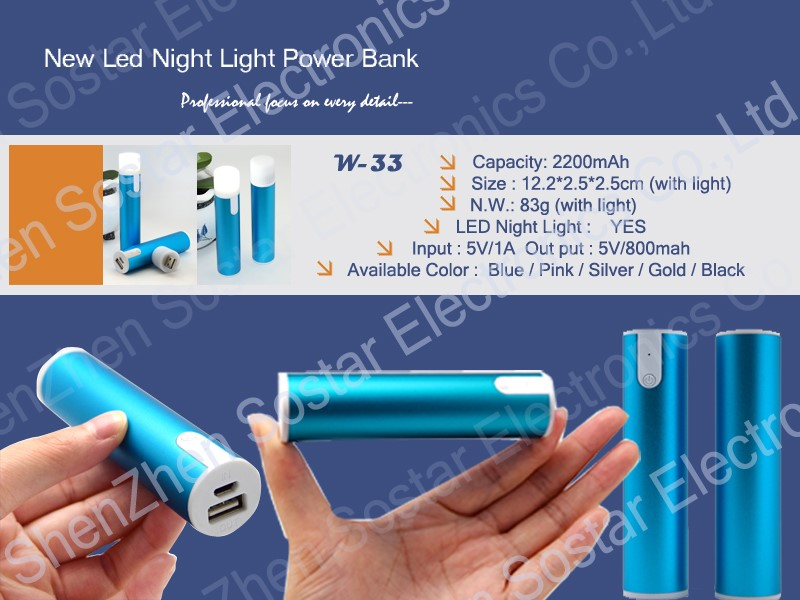 new power bank w-33.jpg