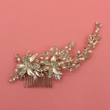 Bridal Flower Beaded Stretch Hair Combs