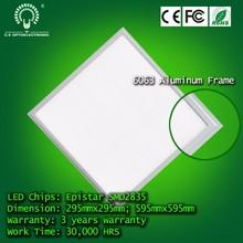 led 300 300mm , 1200 * 300 mm , 1200 * 600 mm suspended ceiling led panel light
