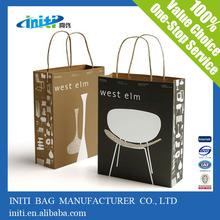 Alibaba China wholesale cheap recycled brown paper bag