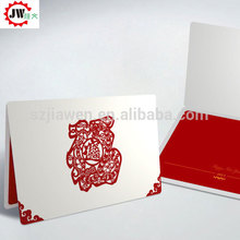 Fiesta de la navidad de regalo de papel de cumpleaños tarjeta de papel de juego de impresión