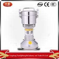 high speed stainless steel manual coffee grinders HC-250