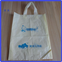 One color two sides printed good quality and cheap light yellow plastic handle bag