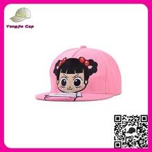 Children Korean Embroidered Snapback Caps Wholesale
