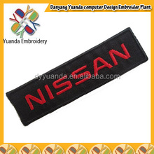 Custom embroidered and woven fabric label for garments