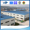 2015 big steel structure warehouse