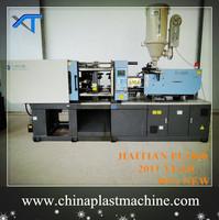 Used Haitian HTF160 Plastic Injection Machine Price