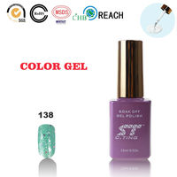 Shiny Silver Light Green Remove Nail Glue Nails of Beauty Brands