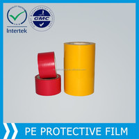 Blue mirror safety backing protective film glass protective film