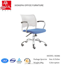 Full mesh computer chair, office chairs in mesh, PP armrest mesh chair for office
