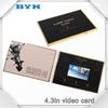 /p-detail/A4-tarjeta-de-papel-2.4-4.3-5-7-pulgadas-de-pantalla-t%C3%A1ctil-de-negocios-tarjeta-de-300006753089.html