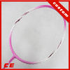 china factory wholesale cheap price export carbon badminton racket