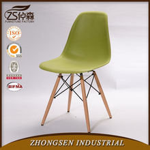 Modern Eames Chair Ottoman