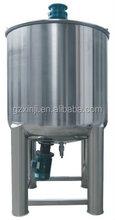 Stainless steel vacuum cosmetic shampoo detergent mixing machine homogenizer,ice cream homogenizer machine