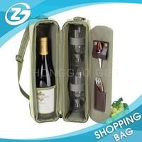 Single Bottle Fancy Nylon Wine Bottle Gift Bags