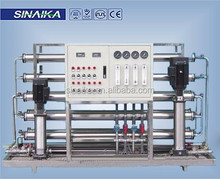 2500L Facial cream ro water system treatment equipment for industry machine
