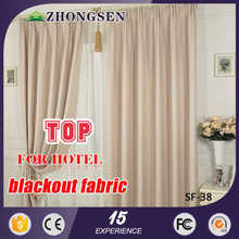 Certified Indoor Cheap hotel blackout curtain for sale custom draperies