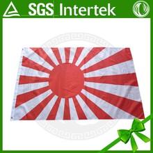 the rising sun flag/the Japanese military flag