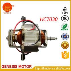 coffee grinder parts ac motors HC7030