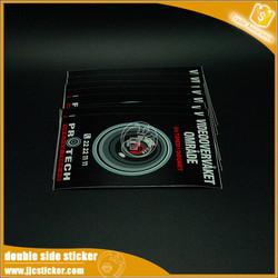 0.12/0.16mmDSC_9053sss adhesive window decal