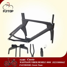 Hot new products for 2015 .China carbon bike frame, full carbon TT frame, time trial bicycle