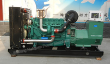 250Kva Weichai Steyr Engine,Continous Work Power Generator