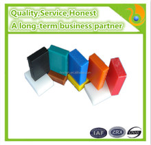 High quality plastic engineering mould pe product/ uhmw pe sheet/pure virgin uhmwpe sheet for liner