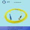 FC-LC Simplex OM1 62.5/125 Multimode Fiber Patch cable